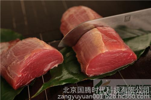 牛肉礼盒_藏御源_澳洲牛肉礼盒提货卡