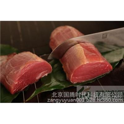 有机食品_藏御源牦牛肉_北京有机食品