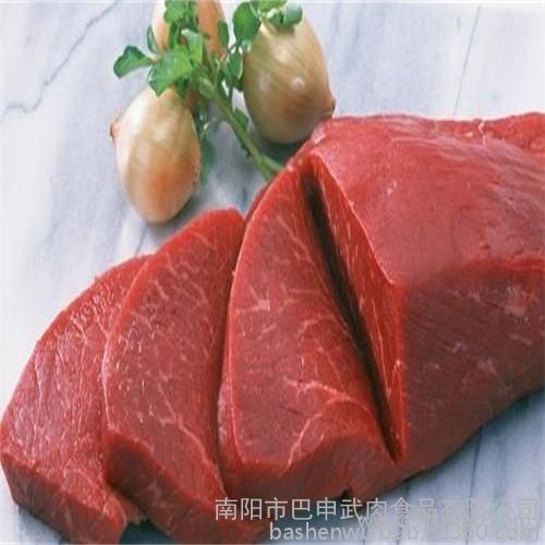 巴申武 有机牛肉