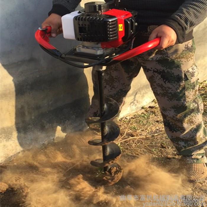 植树挖坑机,小型植树挖坑机,手推式植树挖坑机