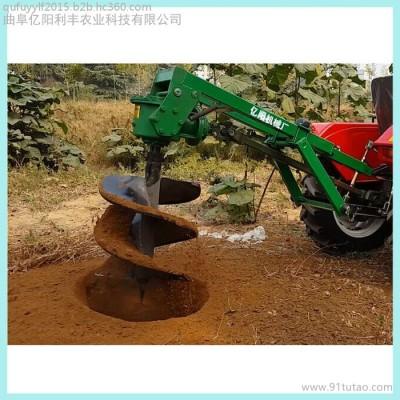 植树挖坑机 多用植树挖坑机 植树挖坑机厂家
