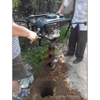 园林植树挖坑机 植树专用挖坑机 挖坑机植树挖坑机