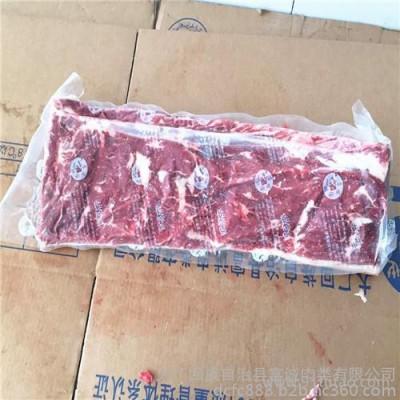 富诚牛肉 外脊肉
