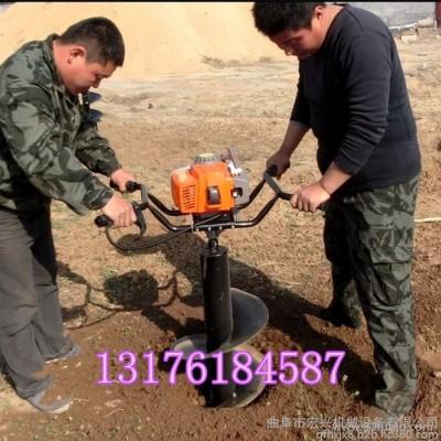 辽宁植树挖坑机 汽油手提植树挖坑机 植树挖坑机