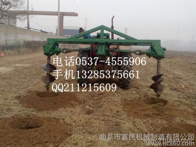植树挖坑机_植树挖坑机_手提挖坑机_