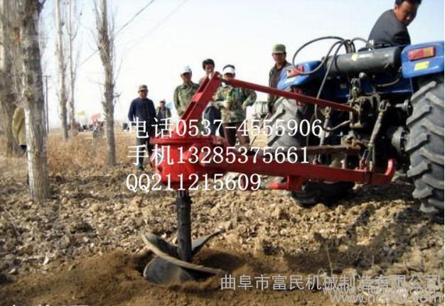 植树挖坑机_植树挖坑机|挖坑机