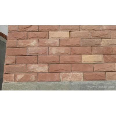 高粱红板岩厂家|高粱红板岩价格|高粱红板岩经销商