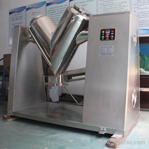 混合设备厂家 保健茶牛蒡茶混合机 v型食品药品保健品混合机