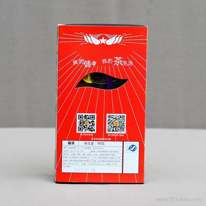 雅安藏茶60年代90g礼盒装四川黑茶叶正宗茶厂直销高山原叶陈年茶