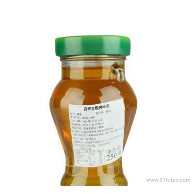 德国进口buram椴树蜂蜜 进口蜂蜜 第1手进口蜂蜜