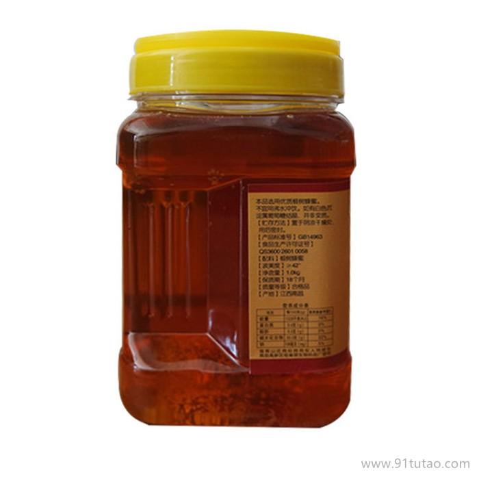 璀璨山庄椴树蜂蜜天然原产地直供蜂蜜野生百花椴树蜜原产地直供欣