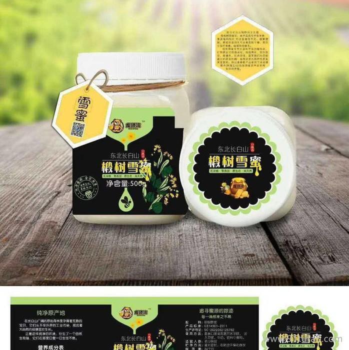 龙须湾 蜂蜜  椴树蜂蜜  椴树蜜  欢迎