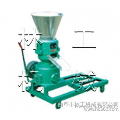 供应安徽鹅饲料加工机械,鹅饲料颗粒机报价