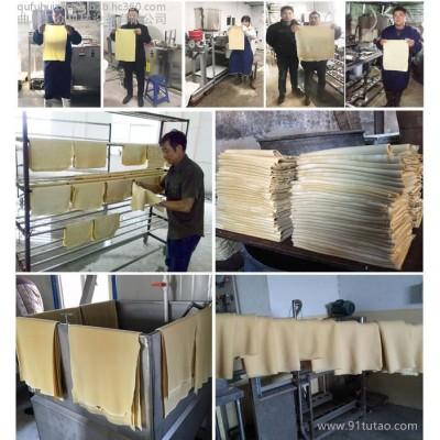 豆腐机花生高配置 原生态黑龙江豆腐机全自动