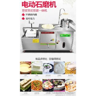 豆腐机石磨厂家直销 大容量小型豆浆豆腐机