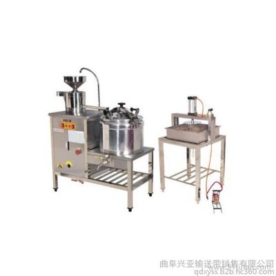 家用小型豆腐机生产线  免费培训豆腐机全自动小型