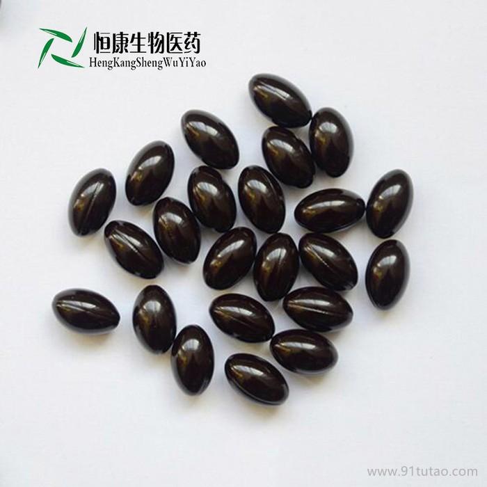 黑蒜油加工 板装黑蒜油代工 一件代发黑蒜油 恒康黑蒜油