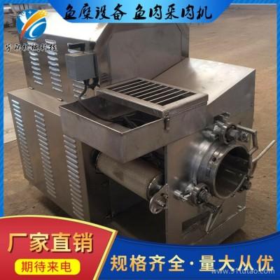 小型鱼肉鱼刺分离机 鱼肉采肉机 整鱼分离机 鱼骨鱼分离机生产厂家宇联机械科技YLKJ-YC-200