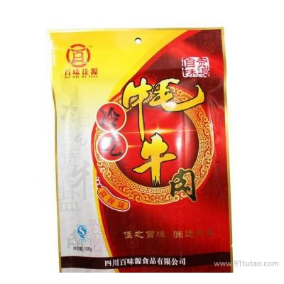 四川自贡地方特产食品麻辣牦牛肉100g休闲冷吃百味佳源散装包