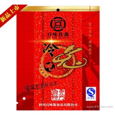 四川自贡地方特产食品冷吃兔休闲风味道麻辣百味佳源特价100g