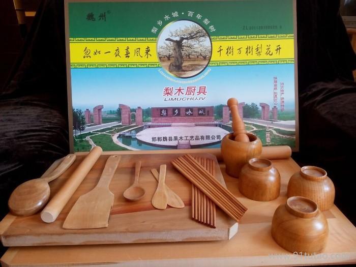 供应魏县特产  果木工艺品   地方特产