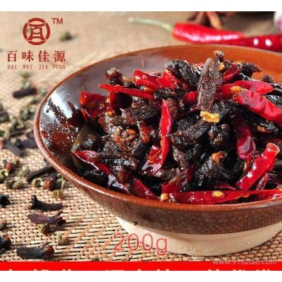 四川自贡地方特产食品麻辣牦牛肉200g休闲冷吃百味佳源特价风