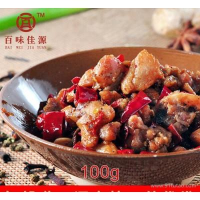 四川自贡地方特产食品冷吃兔100g休闲风味道麻辣百味佳源特价