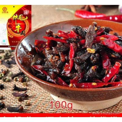 四川自贡地方特产食品麻辣牦牛肉100g休闲冷吃百味佳源特价风