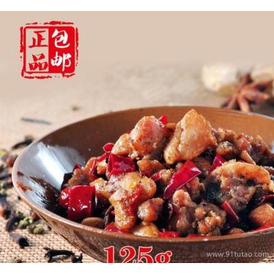 四川自贡地方特产食品冷吃兔125g休闲风味道麻辣百味佳源特价