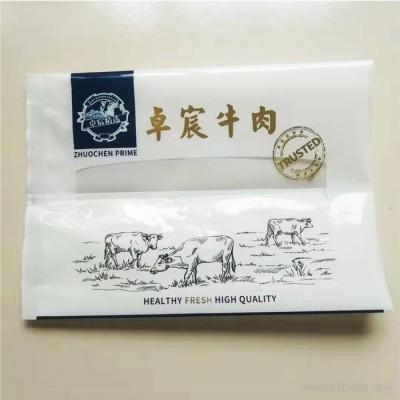 速冻食品包装袋 食品包装袋 包装袋 包装袋厂家