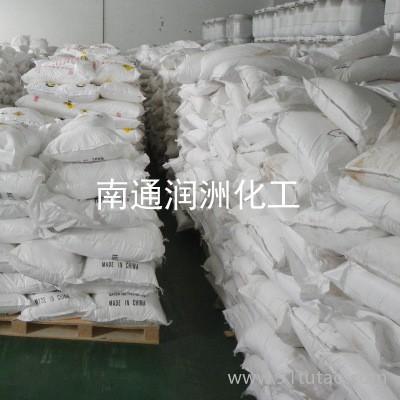 山梨酸 现货供应 食品添加剂 护色剂 25KG食品级防腐剂 山梨酸