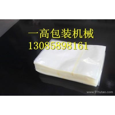上海鸡翅真空包装袋|食品真空包装袋印刷