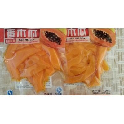 宁波果脯真空包装袋|食品真空包装袋印刷