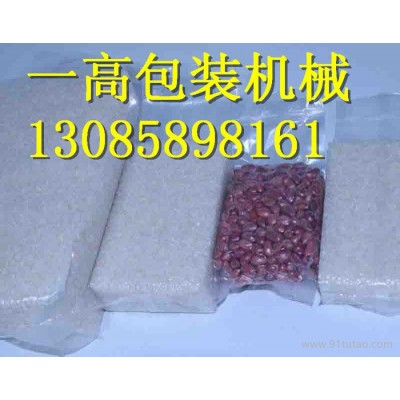 青岛大米真空包装袋|食品真空包装袋印刷