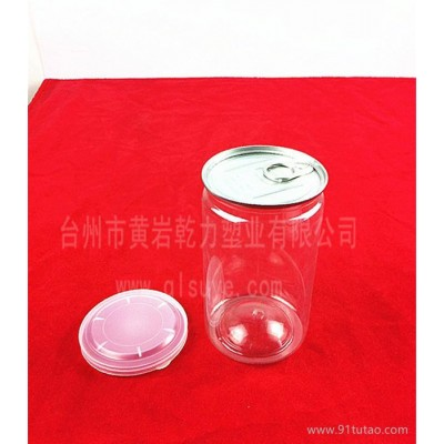 花草茶pet包装瓶,花草茶塑料易拉罐,分装瓶,流通包装塑料罐
