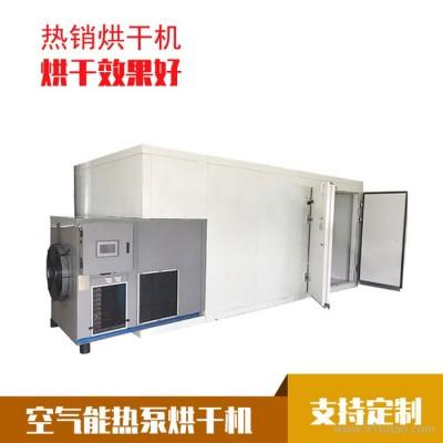 开心果烘干机 开心果箱式烘干设备 厂家供应