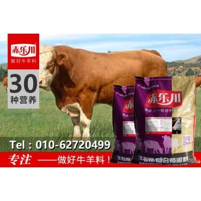 肉牛各阶段饲料配方