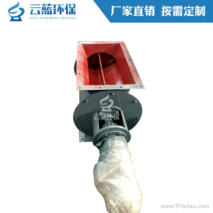 除尘电动卸料器自动星型卸料器不锈钢卸灰器下料器关风机锁闭风器