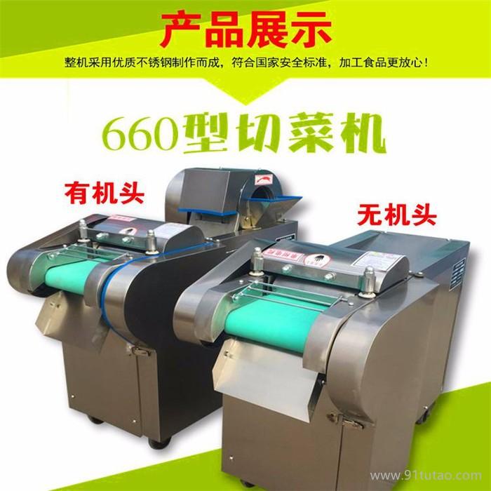 佳鑫大葱切丁切段机 萝卜土豆切片切丝机 新鲜竹笋切片机