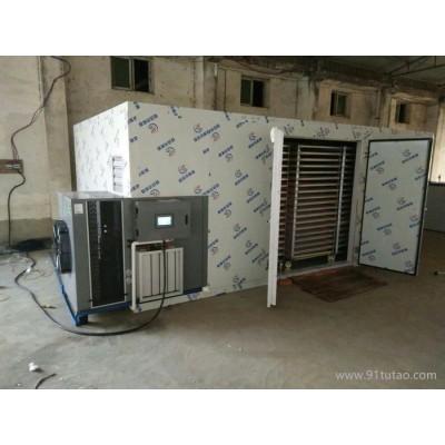 科能KN-72RD 何首乌烘干机 药材烘干机 热泵空气能烘干 除湿机