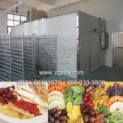 海参烘干机中联热科海参烘干箱热风循环烘箱无污染环保节能海参烘干设备