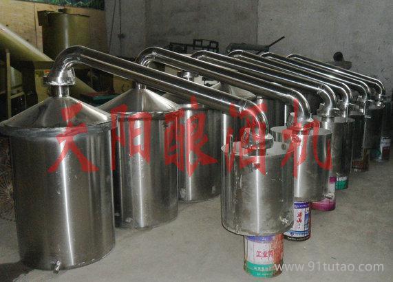 纯粮酿酒设备纯粮白酒机