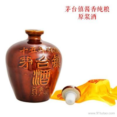 茅台镇老酒酱香型原浆酒纯粮散装低价白酒批发坛装老酒一件代发