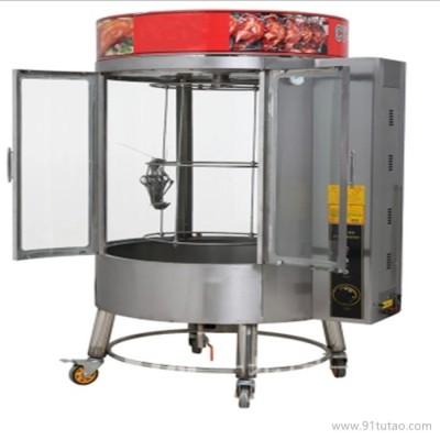 商用土耳其烤肉机/中东燃气烧烤炉自动旋转烤炉肉夹馍可视带门