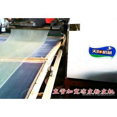 供应过桥米线机 云南米线机 电热自熟磨浆米线机
