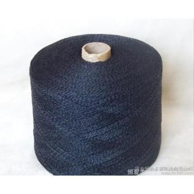 毛线厂家直销抗起球山羊绒纯羊绒线特价机织手编纯绒线26支2股