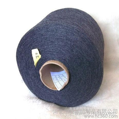 供应山羊绒纱线、貂绒线、兔绒线、羔羊绒线、、手编毛线