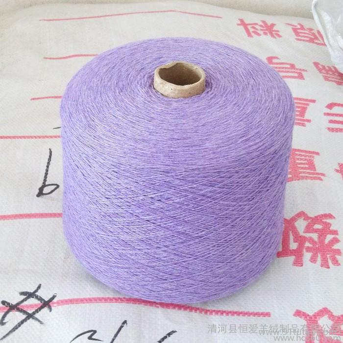 【企业集采】机织手编羔羊绒纱线批发鄂38/3 羊绒线羔羊绒线