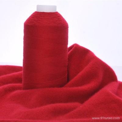 恒爱羊绒38/3 羊绒线羔羊绒线 机织手编羔羊绒纱线批发抗起球羊毛纱线 羊毛线