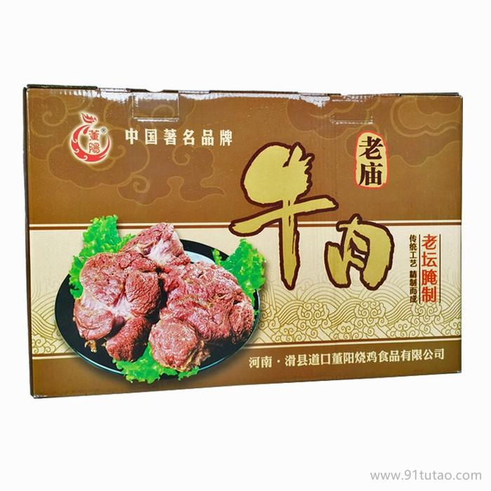 【董阳】礼盒装老庙牛肉,老坛腌制牛肉,酱卤牛肉